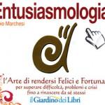 Libri da leggere: Entusiasmologia